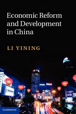 Economic Reform and Development in China (BOK)