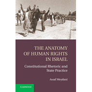 Anatomy of Human Rights in Israel (BOK)