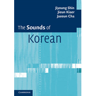 Sounds of Korean (BOK)