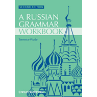 Russian Grammar Workbook (BOK)