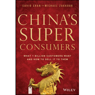 China's Super Consumers (BOK)