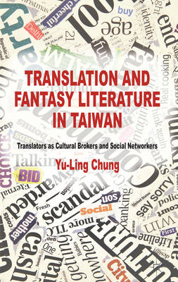 Translation and Fantasy Literature in Taiwan: Translators as Cultural Brokers and Social Networkers (BOK)