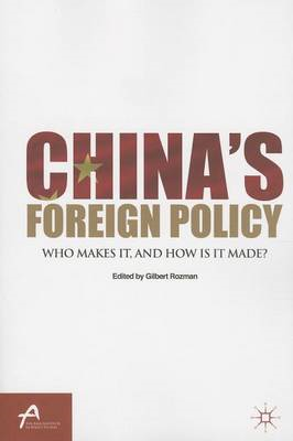 China's Foreign Policy (BOK)