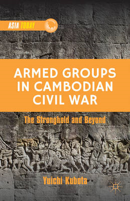 Armed Groups in Cambodian Civil War (BOK)