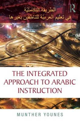 Integrated Approach to Arabic Instruction (BOK)