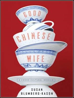 Good Chinese Wife (BOK)