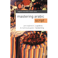 Mastering Arabic Script: A Guide to Handwriting (BOK)