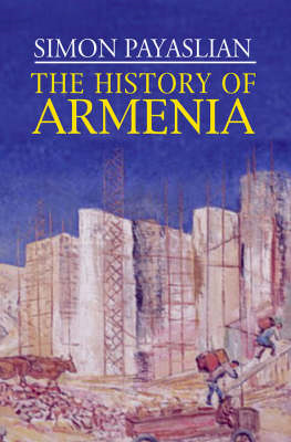 The History of Armenia (BOK)