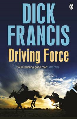 Driving Force (BOK)