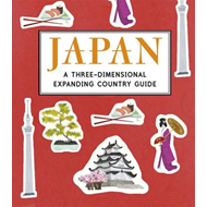 Japan: A Three-Dimensional Expanding Country Guide (BOK)