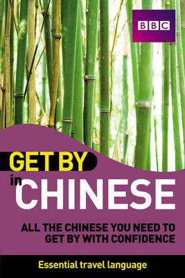 Get by in Chinese Book (BOK)