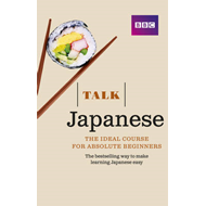 Talk Japanese Book 3rd Edition (BOK)