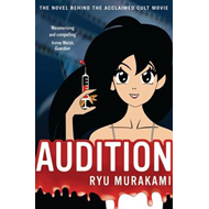 Audition (BOK)
