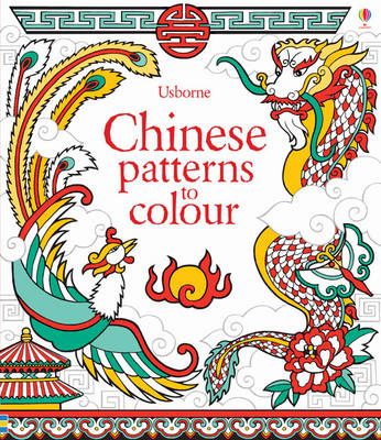 Chinese Patterns to Colour (BOK)