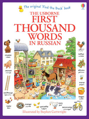 First Thousand Words in Russian (BOK)