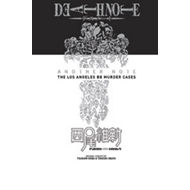 Death Note: Another Note (Novel) (BOK)
