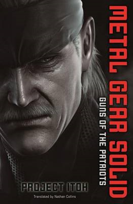 Metal Gear Solid: Guns of the Patriot (BOK)