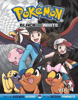 Pokemon Black & White: 04 (BOK)