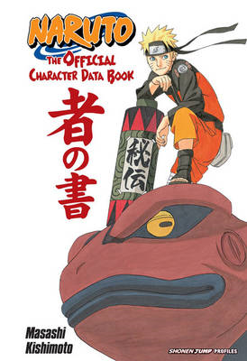 Naruto: The Official Character Data Book (BOK)