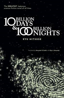10 Billion Days & 100 Billion Nights (BOK)
