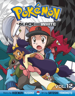 Pokemon Black & White: 12 (BOK)
