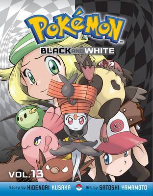 Pokemon Black & White (BOK)