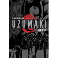 Uzumaki (3-in-1, Deluxe Edition) (BOK)