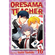 Oresama Teacher (BOK)