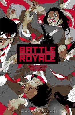 Battle Royale: Remastered (BOK)