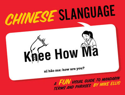 Slanguage Chinese (BOK)