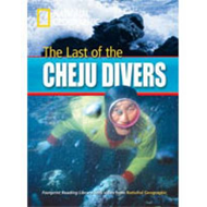The Last of the Cheju Divers: A2 (BOK)