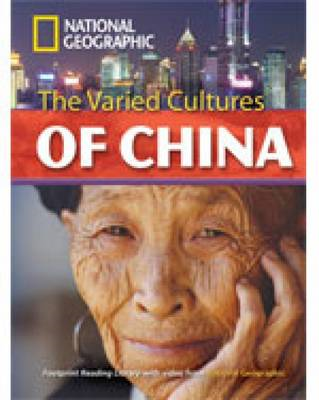 The Varied Cultures of China: 3000 Headwords (BOK)