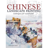 Chinese Landscape Painting (BOK)