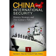 China and International Security (BOK)