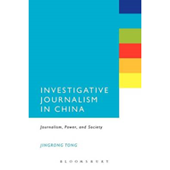 Investigative Journalism in China (BOK)