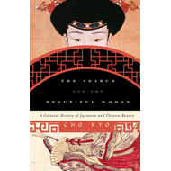 The Search for the Beautiful Woman: A Cultural History of Japanese and Chinese Beauty (BOK)