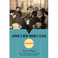 Japan's New Middle Class (BOK)