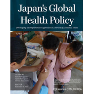 Japan's Global Health Policy: Developing a Comprehensive Approach in a Period of Economic Stress (BOK)