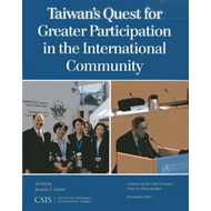 Taiwan's Quest for Greater Participation in the International Community (BOK)