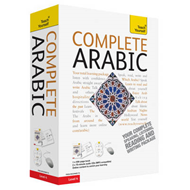 Complete Arabic Beginner to Intermediate Book and Audio Cour (BOK)