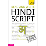 Read and write Hindi script: Teach Yourself (BOK)