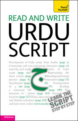 Read and Write Urdu Script: Teach Yourself (BOK)