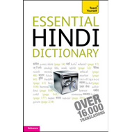 Essential Hindi Dictionary: Teach Yourself (BOK)