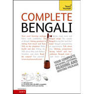 Complete Bengali Beginner to Intermediate Course (BOK)