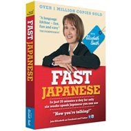 Fast Japanese with Elisabeth Smith (Coursebook) (BOK)