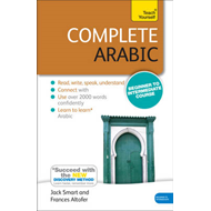 Complete Arabic Beginner to Intermediate Course (BOK)