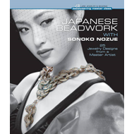 Japanese Beadwork with Sonoko Nozue (BOK)