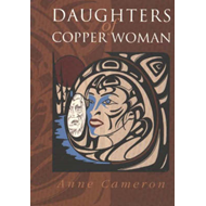 Daughters of Copper Woman (BOK)