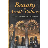 Beauty in Arabic Culture (BOK)