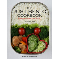 Just Bento Cookbook, The: Everyday Lunches To Go (BOK)